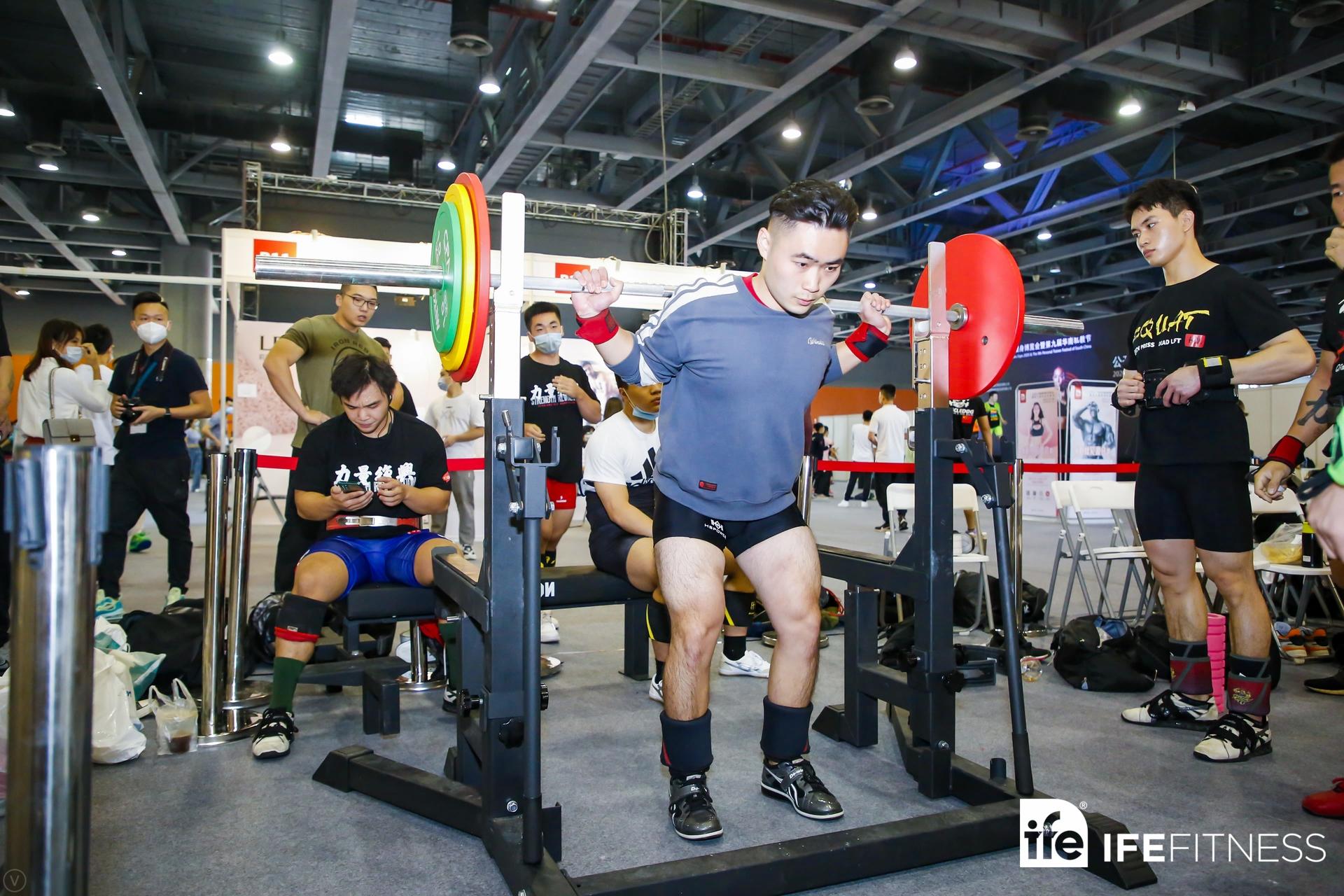 IFE健身展