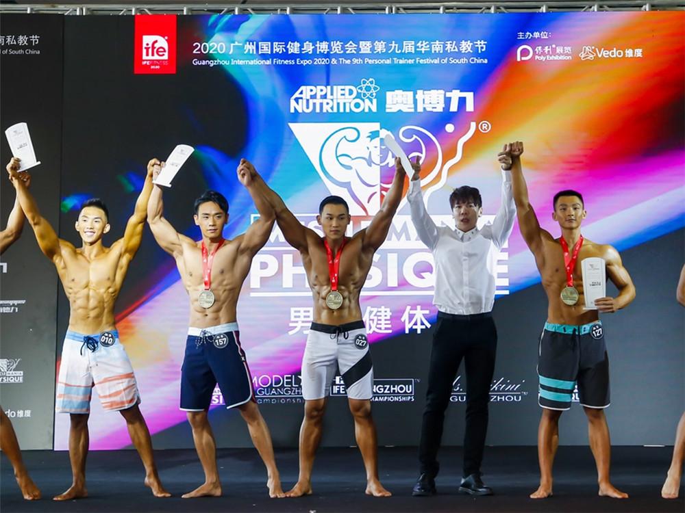 2021年第十届华南私教节同期论坛赛事及公开课