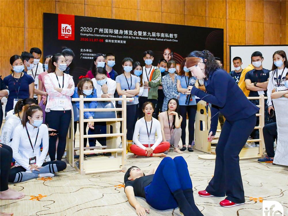 华南健身旗舰展2021年广州国际健身博览会